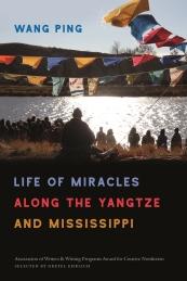 Ping_Life of Miracles